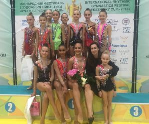 International Festival of Rhythmic Gymnastics «BEREZNIAKY CUP — 2018» 14-16.09.2018, Kyiv