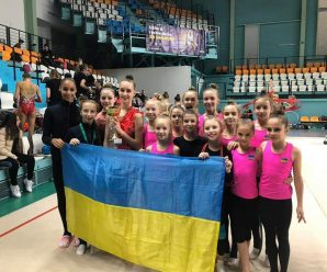 1st FIG & 20th INTERNATIONAL INVITATIONAL RHYTHMIC GYMNASTICS COMPETITION  NITRA, SLOVAKIA